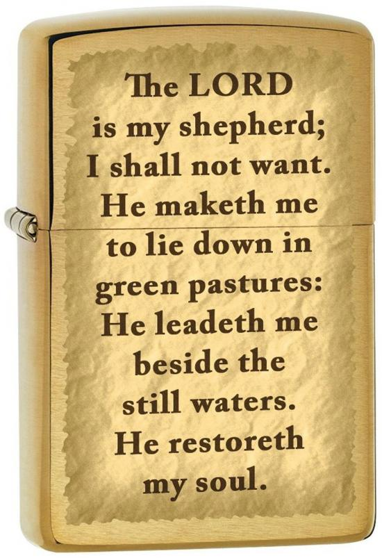 Zippo The Lord is my Shepherd 1545 feuerzeug